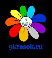 Продажа шифоновых платков шарфов оптом и в розницу Интернет магазин 9красок.Ру